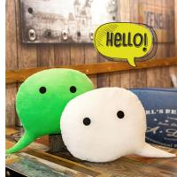 Buy cheap Cute Plush Toy Pillow White / Green Color Eco Friendly Message Shape from wholesalers