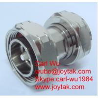 Buy cheap 7/16 DIN male to 7/16 DIN male RF adapter 7/16 DIN plug to plug DIN-JJ from wholesalers