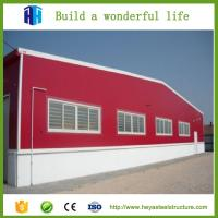 Buy cheap Industrial workshop steel fabrication projects lowes building supplies from wholesalers
