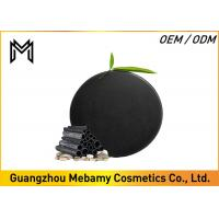 Buy cheap Bamboo Charcoal Organic Handmade Soap Deep Cleansing Whitening For All Type Skin from wholesalers