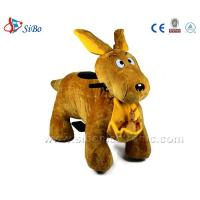 Buy cheap Sibo Electric Walking Ride On Toy Plush Animal Bull Riding Animal Cruelty from wholesalers