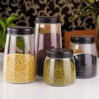 Buy cheap High quality glass bottle with lid manufacturer product