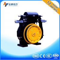 Buy cheap Elevator Parts--Gearless Traction Machine(630kg) from wholesalers