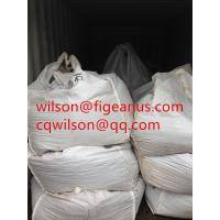 Buy cheap high quality API grade barite lump barite ore for oil drilling from wholesalers