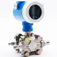 Buy cheap HART Protol Differential Smart Pressure Transducer For Flow Measurement from wholesalers