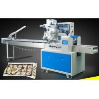 Buy cheap High Speed Pillow Automatic Horizontal Flow Packing Machine For Food from wholesalers