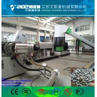 Buy cheap Plastic PE LDPE Film/PP Woven Bag/HDPE Bottle Regrind/EPS HIPS ABS Water Ring Pelletizing Machine For Building Supply from wholesalers