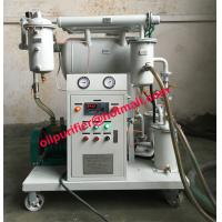 Buy cheap Single-Stage High Efficiency Vacuum Transformer Oil Purifier with Mobile wheel,oil purification filter factory sale from wholesalers