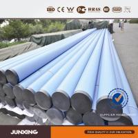 Buy cheap pipe prices /reliance hdpe pipe price list from wholesalers