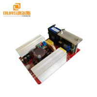 Buy cheap Variable Frequency Ultrasonic Generator PCB 20khz-200khz with ultrasonic transducer used in Ultrasonic cleaner from wholesalers