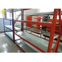 Buy cheap 300KG/Layer Iron Steel Heavy Duty Long Span Shelving Without Nuts 2MX0.6MX2M Size from wholesalers
