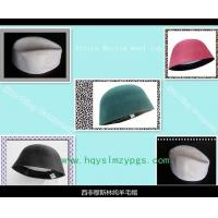 Buy cheap Africa pure wool boutique cap  /  West Africa woolen hat  /  West Africa Musilim Pure Wool Cap from wholesalers