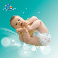 Buy cheap 2015 Hot Sell Disposable Baby Diaper product