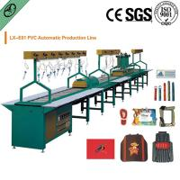 Buy cheap PVC 3D label Production Line labor cost saving energy 30% saving from wholesalers