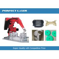 Buy cheap 300w industrial Fiber Laser Cutting Machine , laser metal cutting machine from wholesalers