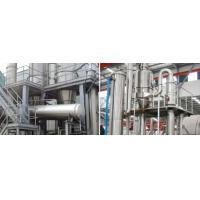 Buy cheap Three Triple Effect Forced Circulating Evaporator Processing Equipment from wholesalers