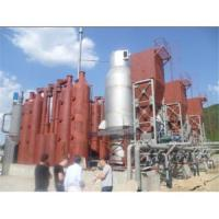 Buy cheap thermal power plant with steam turbine generator from wholesalers