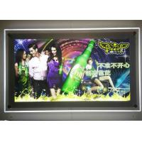 Buy cheap Hotel Decorative 	Crystal LED Light Box Customized Color With Silver Board Frameless from wholesalers