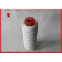 Buy cheap Ring Spun Polyester Knitting Yarn , Dying Hollow Tube / Paper Cone Yarn from wholesalers