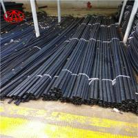 Buy cheap OEM Hdpe Pipe And Fittings  20mm – 1600mm Customized  Outside Diameter from wholesalers