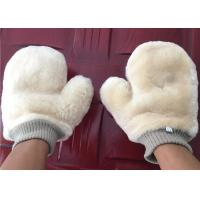 Buy cheap Lambswool Cleaning Mitt For Car Washing , Short Hair Sheepskin Wash Mitt  from wholesalers