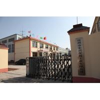 Cangzhou Dongxing Metal Industries Co.,Ltd.