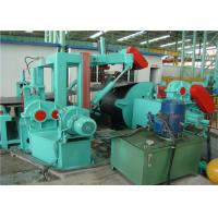 Buy cheap 360 KW Steel Coil Slitting Line 1.0-6.0mm Coil Thickness 6CrW2Si Blade Material from wholesalers