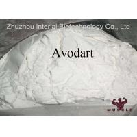 Buy cheap Legal Avodart / Dutasteride Powder , Hair Grow Powder For Prostatic Hyperplasia CAS 164656-23-9 from wholesalers