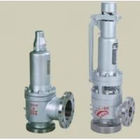 Buy cheap Safety Valve from wholesalers
