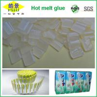 Buy cheap Non Toxic White Transparent Hot Melt Glue Pellets For Straw Drinking Box from Wholesalers