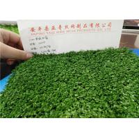Buy cheap Green Realistic Artificial Grass , Artificial Synthetic Grass For Greening / Sports from wholesalers