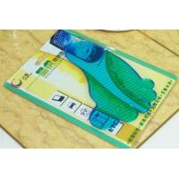 Buy cheap Candy color eco friendly non slip phone mat , anti fatigue mats from wholesalers