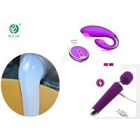 Buy cheap Baby Nipple Medical Grade Silicone Rubber , Clear Silicone Rubber Liquid State from wholesalers