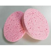 Buy cheap Natural wood pulp cotton/face washing sponge/ Discharge makeup sponge/ECO FRIENDLY from wholesalers