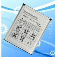Buy cheap High Quality Mobile Phone Cell Phone Battery for Sony Ericsson Ba750 /Bst-33 /Bst-37 /Bst-38 /Bst-41 /Ep500 from wholesalers