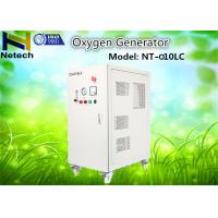 Buy cheap PSA Oxygen Generator Industrial Oxygen Machine Built - In Oil Free Air Compressor from wholesalers