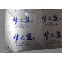 Buy cheap Rust Resistance Sublimation Aluminum Sheets Long Life Span High Temperature Resistance from wholesalers