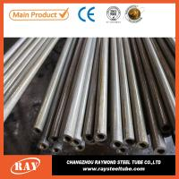 Buy cheap Sales promotion tensile strength galvanized carbon seamless steel tube from wholesalers