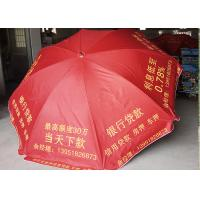 Buy cheap common size sun umbrellas outdoor in cheap price customed promotional umbrella from wholesalers