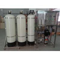 Buy cheap Stainless Steel Home Water Softener And Filtration System With 1000L/hour 1500L/hour from wholesalers