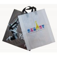 Biodegradable HDPE/LDPE Plastic shopping bags, Patch ...
