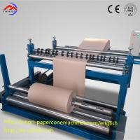 Buy cheap Semi-automatic spiral paper tube production line from wholesalers