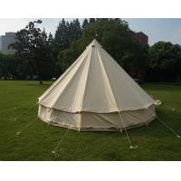 Buy cheap heavy duty canvas tent from wholesalers