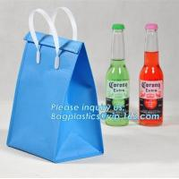 Buy cheap China pp woven bag supplier printed pp laminated non woven bag heat seal non woven bag, Wholesale online promotional lam from wholesalers