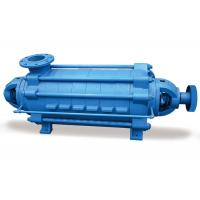 Buy cheap Segmented Horizontal Multistage Centrifugal Pump With 6.3-450m3/h Flow Rate from wholesalers