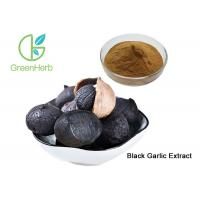 Buy cheap Pure Black Garlic Extract Powder Allium Sativum L Brown Yellow Color from wholesalers