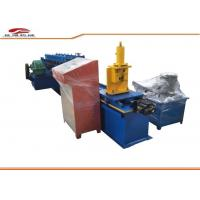 Buy cheap Light Steel Keel Beam Purlin Roll Forming Machine Blue 7.5kw Power from wholesalers