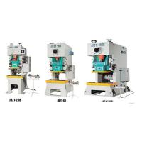 Buy cheap High Performance Presses With Wet Clutch and Hydraulic Overload Protector (JH21) from wholesalers