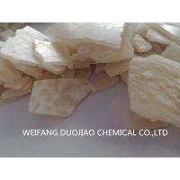 Buy cheap Cas 7786 30 3 Solid Magnesium Chloride 98 % For Metal Grain Refining from wholesalers