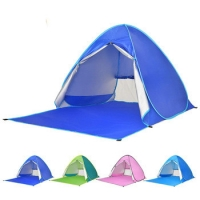 Buy cheap Windproof Silver Coated 190T Beach Sun Shade Tent from wholesalers